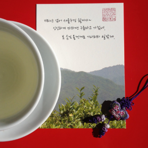 Wooree_Tea_Korean_green_tea_beyond_luxury